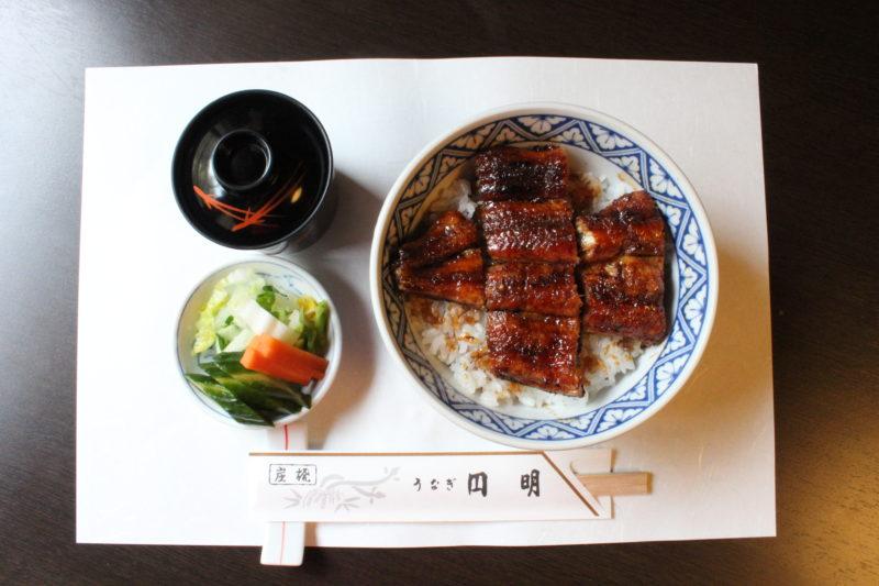 うなぎ丼(梅)