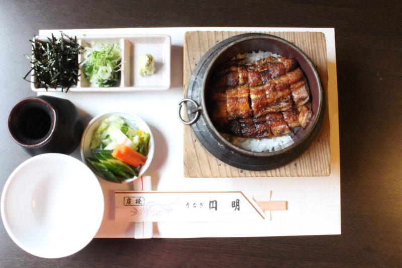 ひつまぶし 釜飯(梅)