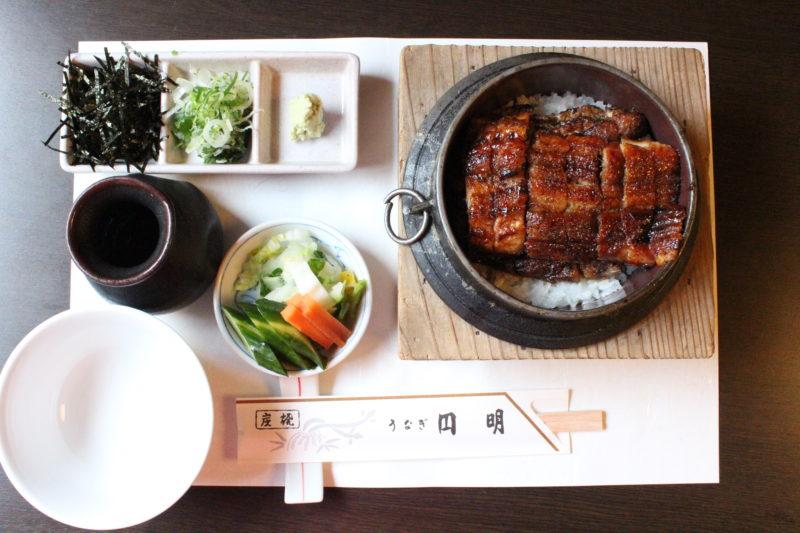 ひつまぶし 釜飯(松)